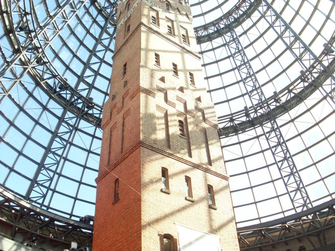 Melbourne Shoppingmall